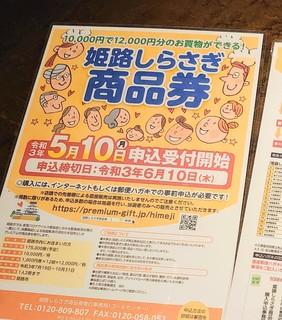 DSCPDC_0001_BURST20210511142546001_COVER~3.JPG
