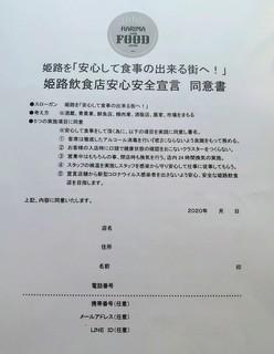 DSC_1568~5.JPG
