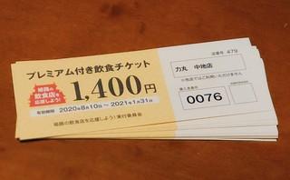 DSC_1615~4.JPG