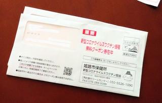 DSC_2014~7.JPG