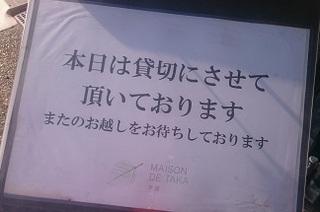 DSC_2034.JPG