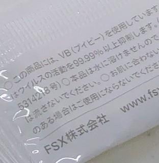 DSC_2065~4.JPG