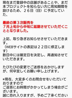 Screenshot_20200623-074826~2.png